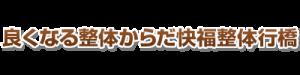 logo_e2ifCo51